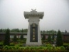 tomb of the first emperor