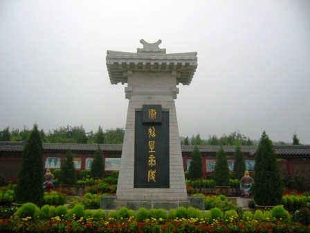 tomb of the first emperor of china