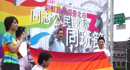 taipei mayor ma ying jeou at taipei pride 2006