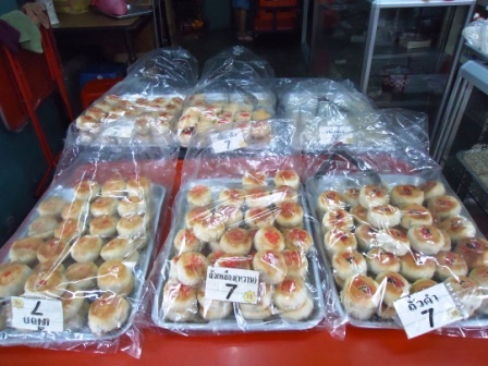 bean paste pastry bangkok chinatown