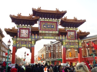 liverpool chinatown archway