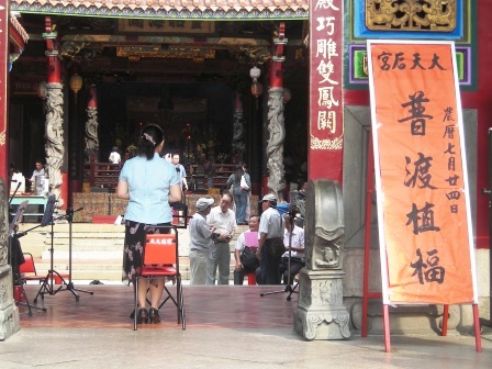 hungry ghost festival at tainan grand matsu temple