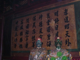 mazu assistants
