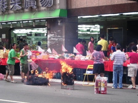 hungry ghost festival in taiwan