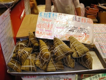 zongzi in san francisco chinatown