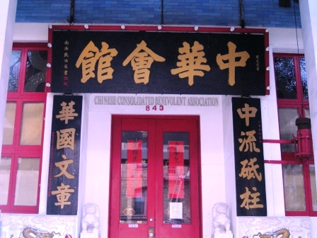 usa chinatowns