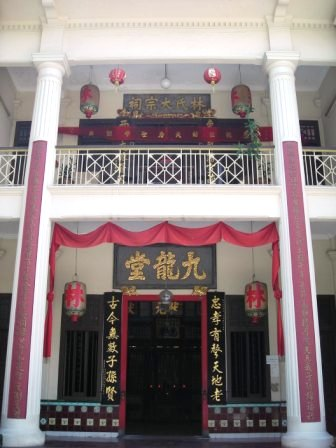 clan association in singapore chinatown