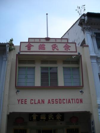 yee clan association in singapore chinatown