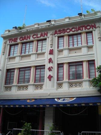 gan clan association
