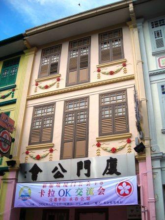 Learn mandarin singapore