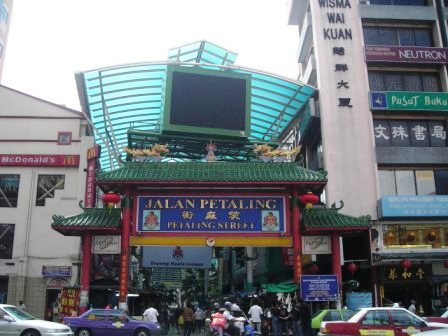 kl malaysia chinatown archway