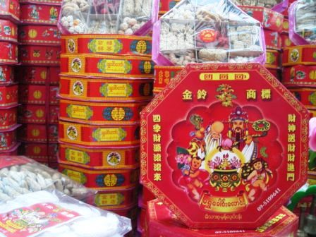 chinese new year in yangon myanmar