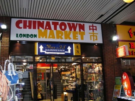 london chinatown market