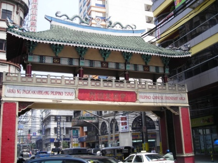manila chinatown friendship arch