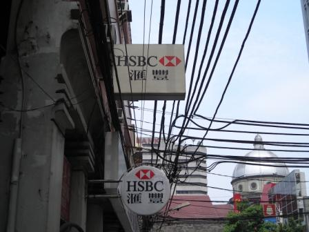 hsbc in manila chinatown