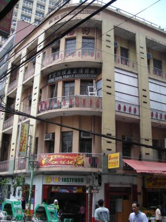 clan associations in manila chinatown
