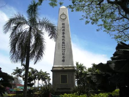 penang war monument