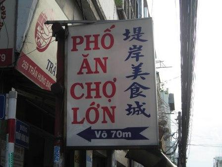 cholon saigon chinatown