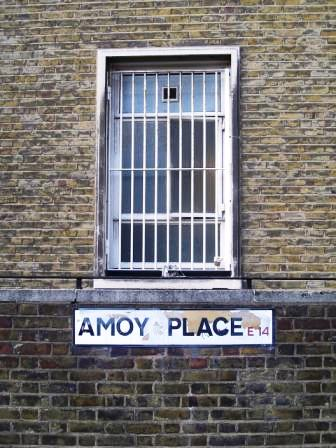 limehouse chinatown amoy house