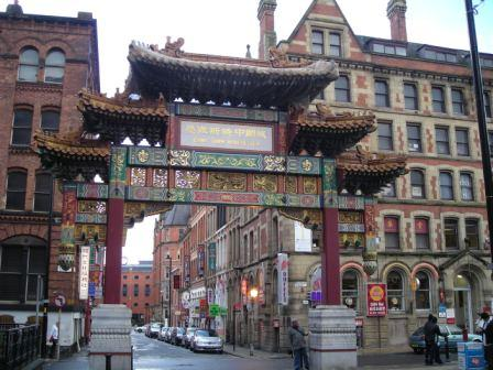 manchester chinatown archway
