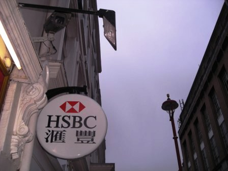 hsbc london chinatown