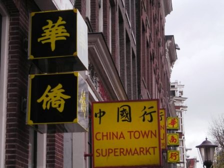 chinese shops in amsterdam chinatown