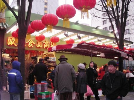 chinese new year paris chinatown 13 arr