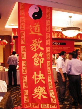 Singapore Taoist day