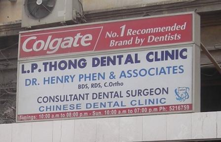 chinese dentist in karachi