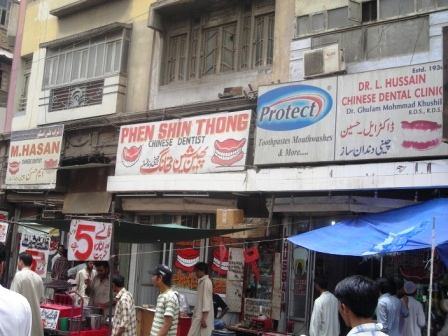 chinese dentist in karachi, pakistan
