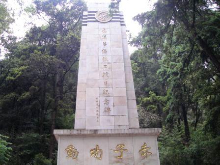 kunming war monument