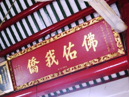 cantonese guanyin temple