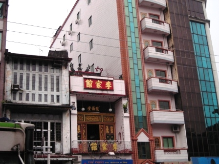 chinese clan association in yangon chinatown