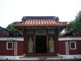 five concubines temple