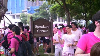 ponk dot speakers corner