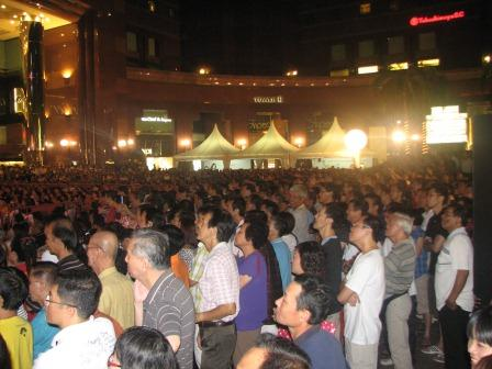 getai orchartd road