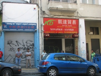 athens chinatown