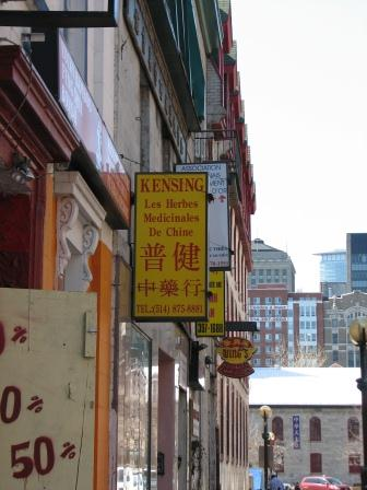 chinese medicine shop montreal chinatown