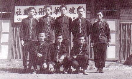 zhong hua martial arts school