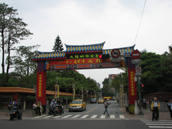 bao an cultural festival archway