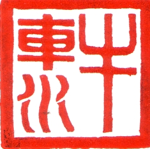 chinatownology logo