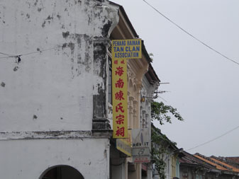clan association penang