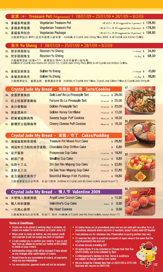 Chinese Restaurant Menu Singapore