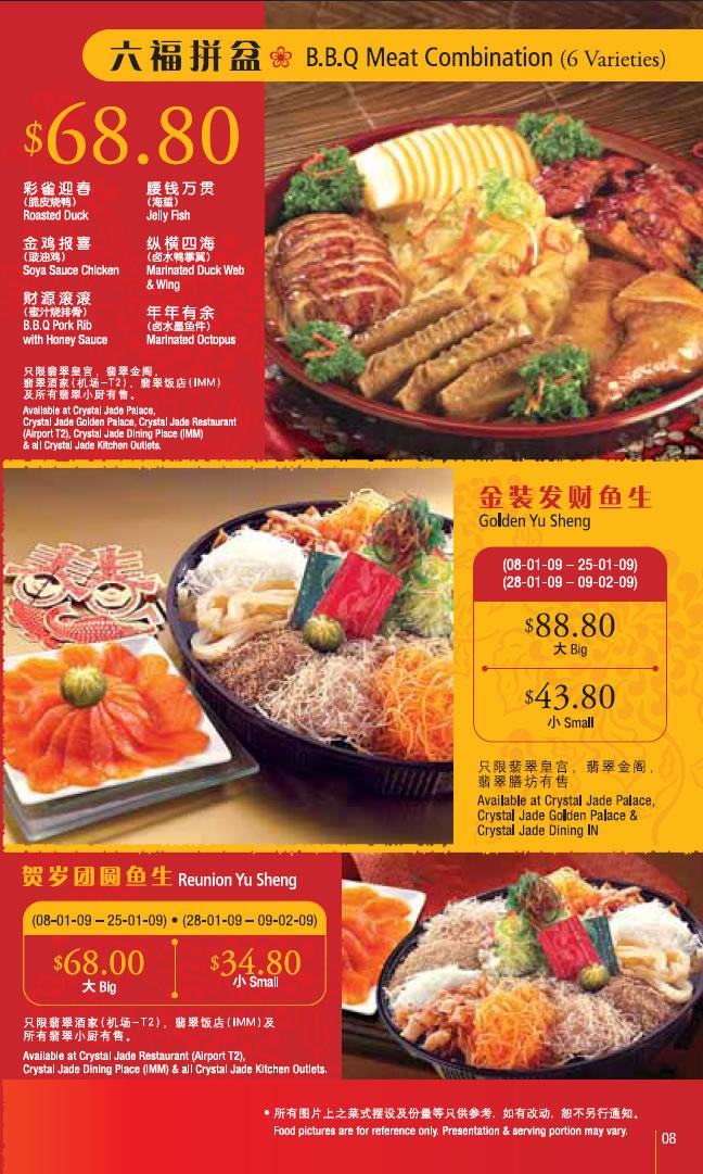 crystal jade chinese new year menu - Chinese New Year Menu