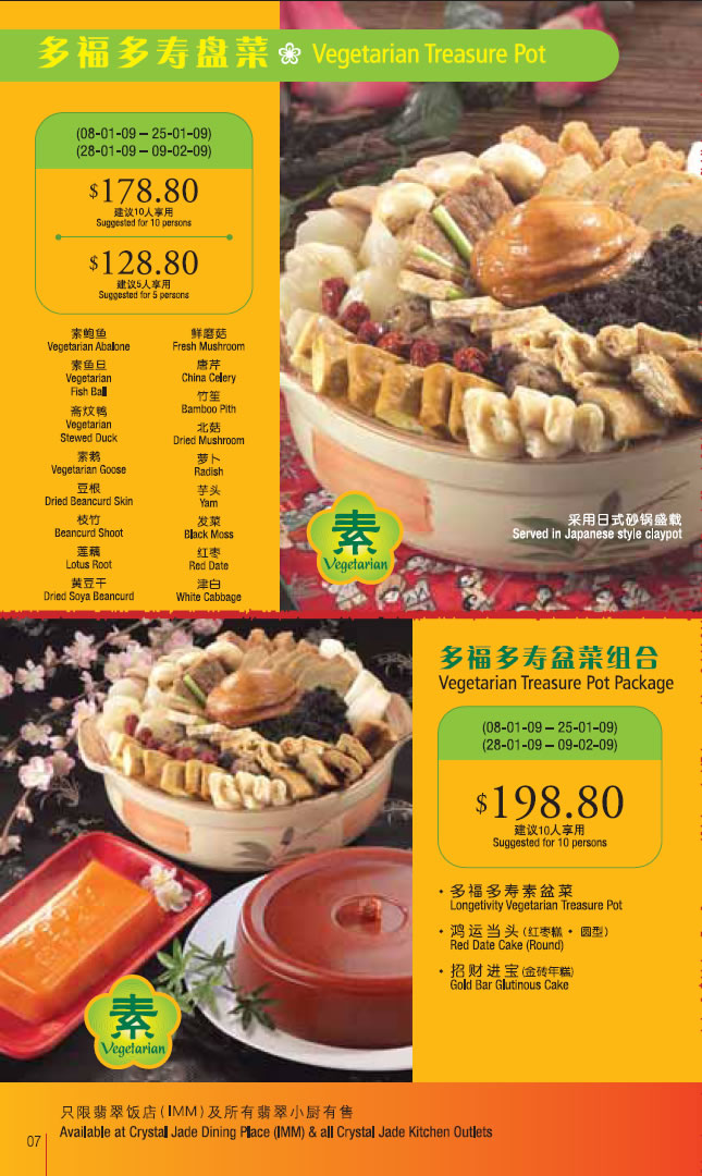 crystal jade vegetarian menu for chinese new year