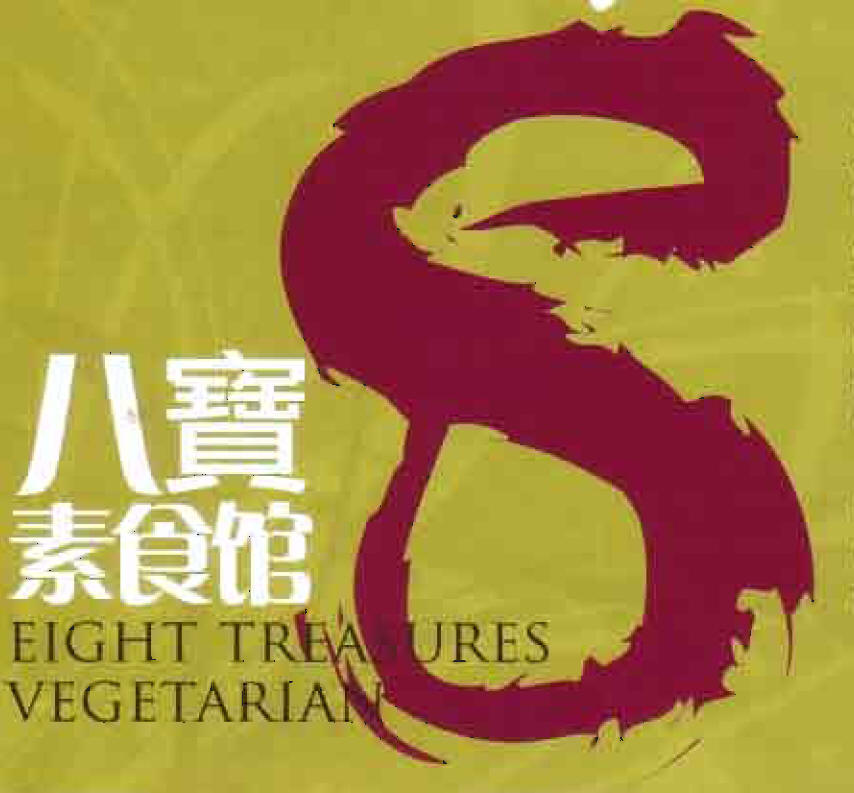 eight treasures vegetarian restuarant