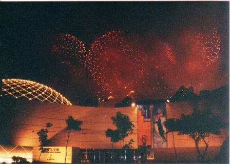 fireworks during hong kong handover