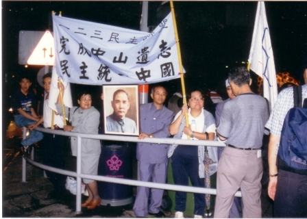 protestors at hong kong handover