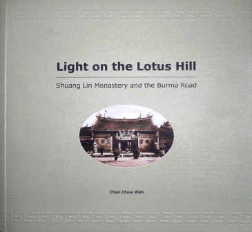light on the lotus hill