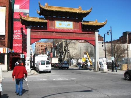 archway in montreal chinatown